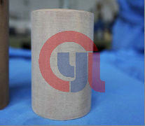 China Low Density Thermal Insulation Coating Materials FR-2 With Heat Resistance supplier